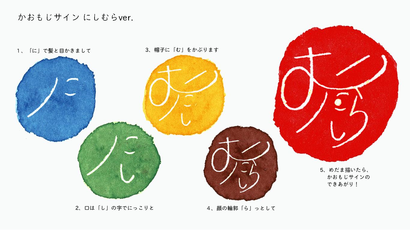 sain_header.jpg
